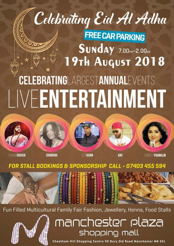 New Image for CHEETHAM HILL TO HOST EID FUN THIS SUNDAY